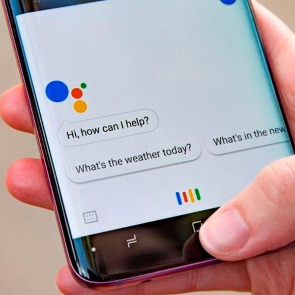 музыка, Google Assistant научился распознавать музыку